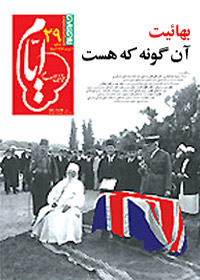 http://shiamobile.persiangig.com/Mobile-book/Bahaeiat1.jpg